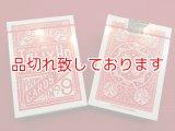 Card Tally Ho Fan Back Red