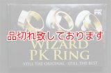 Wizard PK G2 Ring Gold 20mm