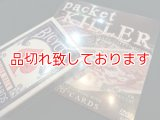 Packet Killer 2DVD w/card