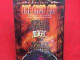 WGM Chop Cup チョップカップ