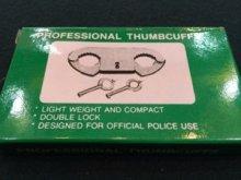 他の写真1: Thumb Cuffs  サムカーフ