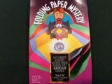 Folding Pape Mystery お金の消失