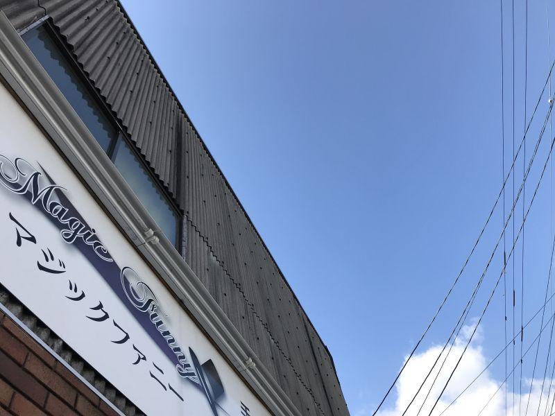 TNC西日本サークルの発表会